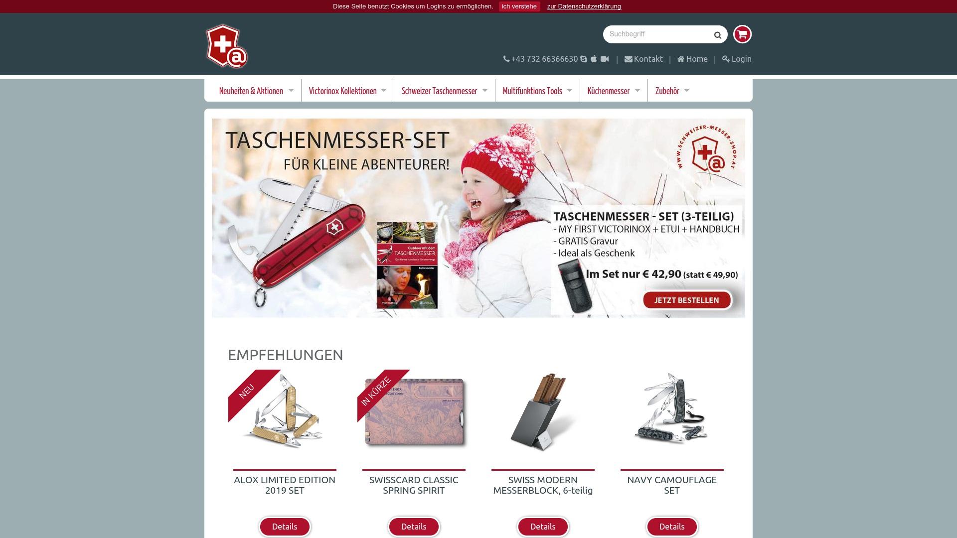 Geld zurück bei Schweizer-messer-shop: Jetzt im Mai 2021 Cashback für Schweizer-messer-shop sichern
